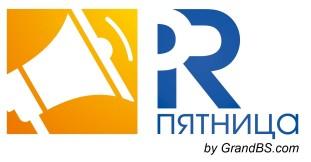 PR-пятница логотип PR-friday logo