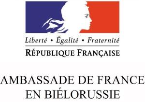 Logo Ambassade pour la papeterie et la correspondance administrative - Copie