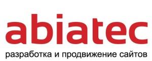 abiatec-logo-2014-842x695