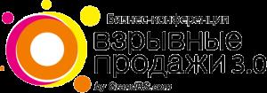 vzryvnye_prodazi_3_logo