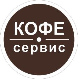 kofeservis-250x300